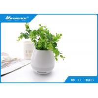 China Touching Flower Pot Bluetooth Speaker / Music Bluetooth Planter Speaker wholesale