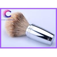 China Professional Travel Deluxe Silvertip Badger Shaving Brush with zinc alloy Handle wholesale