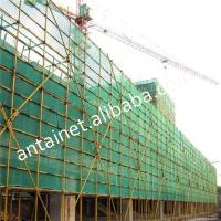 China HDPE knitted soft fireproof building safety net wholesale