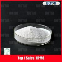 China HPMC for wall putty raw material powder on sale