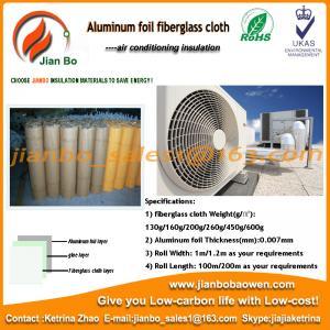 China Aluminum foil laminated fiberglass air conditioning duct insulation on sale