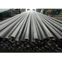 China incoloy alloy Nickel Alloy Pipe  800 / 800h  ASTM B167 standard Cold drawing or ERW on sale
