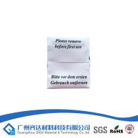China White 58kHz DR AM Soft Barcode Security Labels , Low Density Polyethylene 0.12mm wholesale