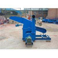 Quality Electric Hammer Mill Grinder Crusher For Soybean Stalk 500 Kg / h Capacity for sale