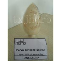 China Ginseng Extract,Panax Ginseng.,Ginsenosides 10%20%80% wholesale