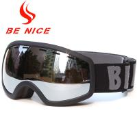 China Extra Large Silver Spherical Ski Goggles Wind Resistance For Snow Sports wholesale