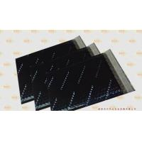 Quality Gloss Black Metallic Bubble Mailer (MB005) for sale