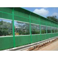 China Noise Barrier Panel for Highway ---Closed Cell Aluminum Foam With Punched Holes wholesale