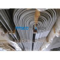 China TP309S / 310S 20*2mm Stainless Steel U Bend Heat Exchanger Tubing With Pickled Surface wholesale