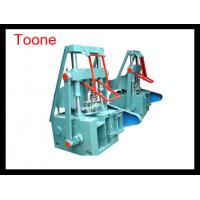 Buy cheap Closed 120 type honeycomb coal briquette machine from wholesalers