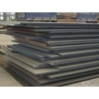 Buy cheap Q460 Hot Rolled Steel Plate Wear Resistant , High Yield Strength Machinery Steel Plate from wholesalers