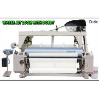 China 550 - 600RPM Speed Water Jet Loom Machine For Weaving Polyester Satin Double Color wholesale