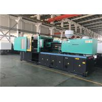 China Horizontal Variable Pump Injection Molding Machine 320 Ton With Low Noise wholesale