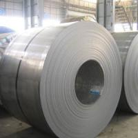 China ASTM A1008 DDS Cold Rolled Steel Coil For Shipbuilding 0.15 - 3.0mm Thickness wholesale