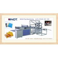 Quality Large Air Bubble Roll Manufacturing Machine , Max Width 1000mm for sale