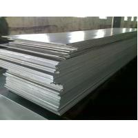 China Silver 0.3mm Thickness 6061 T6 Aluminum Plate For Construction / Transportation wholesale