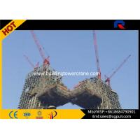 Quality 3 ton small Internal Climbing Tower Crane Free standing height 29M for sale