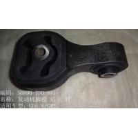 China Replacement Honda Auto Body Parts of Rubber and Metal Car Rear Left Engine mount for Honda Fit AT OEM 50890-TF0-981 wholesale