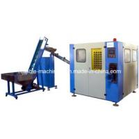 China SM-2000 Fully-Automatic Bottle Blowing Line/Equipment/System/Plant wholesale