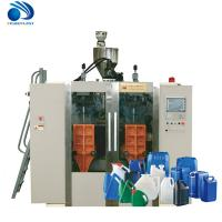 China 5L Engineers Oil Automatic Bottle Blowing Machine , Blow Moulding Equipment wholesale