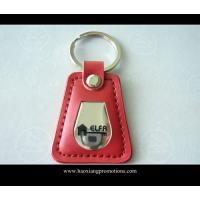 China High quality handmade promotional custom metal leather keychain/PU keychain/key ring wholesale