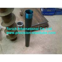 China Round Cold Drawn Welded Precision DOM Steel Tube With +C +LC +SR +A +N wholesale