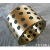 China CuZn25Al5 Bronze bushing with graphite MOS2 bearings with solid lubricant embedded wholesale