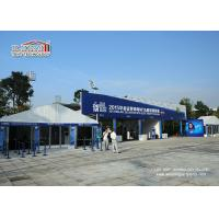 China Racing Tent Outdoor Event Tents / Tennis Tent with Luxury ABS Wall wholesale