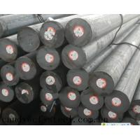 China cold word tool steel Cr8Mo1VSi/DC53 round bar wholesale