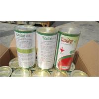 Quality Pesticide Packages, Aluminium bottles for sale