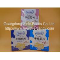 China DOSMC Low Fat Chocolate Milk Tablet Candy With Fresh / Real Raw Material wholesale