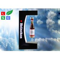 China Beer Magnetic Levitation Floating Display , AC 85 - 245V LED Advertising Signs wholesale