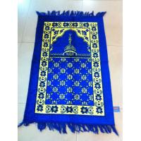 China 2012 finger touch tablet pc for Muslim 4GB PDA Quran tablet PC WIFI EL9000 wholesale