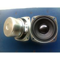 Buy cheap Supply 3 inch magnetically rubber edge 8 o 10 w all frequency speaker from wholesalers