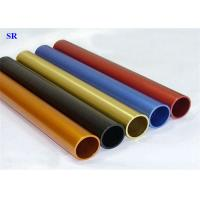 China 6061 6063 7075 Powder Coated Aluminum Pipe T3 - T8 Temper With Multi Colors wholesale