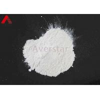 China Soluble In Acid Trans Zeatin Riboside 99% Purity MF C10H13N5O CAS 6025-53-2 wholesale