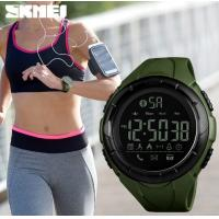 China Skmei Smart Bluetooth PU Strap Multifunction Outdoor Sport Wrist Watches Support Android and ios 1326 wholesale