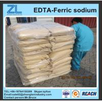 China Low price EDTA-Ferric sodium wholesale