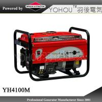 China Mini 3kw permanentmagnet generator with Briggs and Stratton gasoline engine on sale