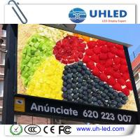 Quality Outdoor Front Maintenance LED Display For P16 2R1G1B Led Display for sale