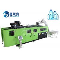 China Durable Automatic Pet Bottle Blowing Machine 240 Mm Max Bottle Height wholesale