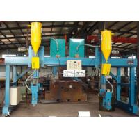 Buy cheap Gantry H Beam Automatic Welding Machine for Steel Structure Building Industrial from wholesalers