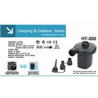 Buy cheap HT-202 Two-way Electric Air Pump In Camping & outdoor from wholesalers