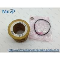 China Rubber Cartridge Oil Filter 11427566327 , Hydraulic Oil Filter Replace wholesale