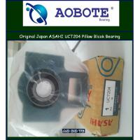 Quality ASAHI UCT204 Machine Tool Bearings Gcr15 , Open Double ABEC-3 and High Speed for sale