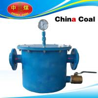 China Moisture separator wholesale
