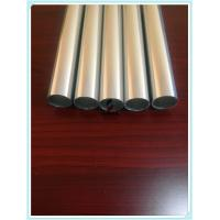 Buy cheap Anodized Aluminum Round Tube Heat Insulation 6000mm Length For Industry Parts from wholesalers