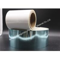 China Thermal Lamination Heat Sealable BOPP Film For Magazines Packaging 12 - 50 Microns Thickness wholesale