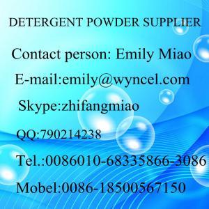 Sunny Brand Detergents Powders