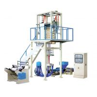 China DY Series of One Layer SJ Series LLDPE Agriculture Mulch Film Blowing Machine Used for Garbage Plastic Bag 70-1200 wholesale